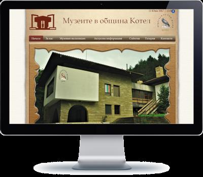 Музей Котел