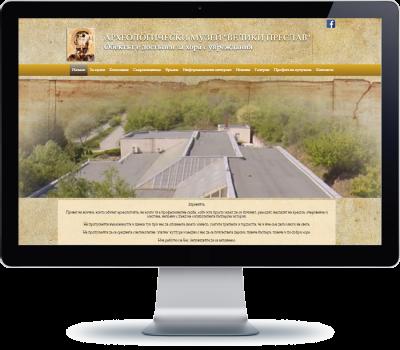 Археологически музей Велики Преслав