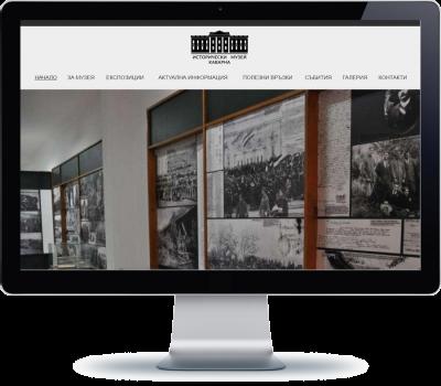 Исторически музей Каварна