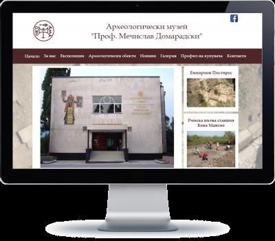 Археологически музей Проф. Мечислав Домарадски